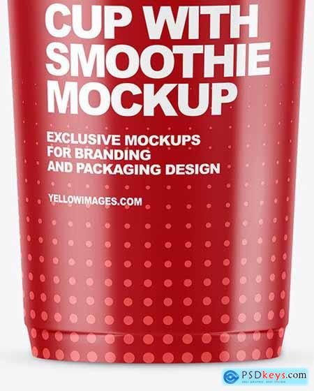 Glossy Plastic Cup with Transparent Cap Mockup 59247