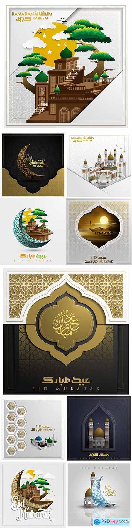 Ramadan Kareem and Eid Mubarak design greeting card