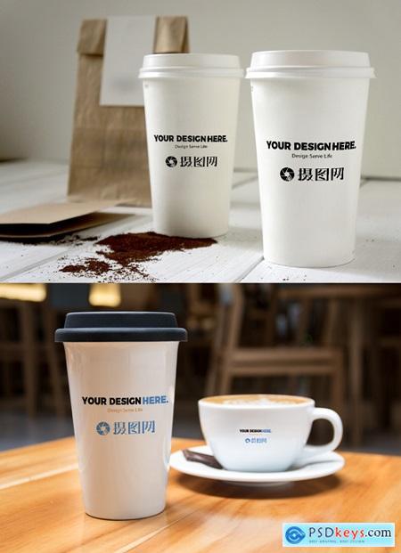 cup packaging mockup 400765502