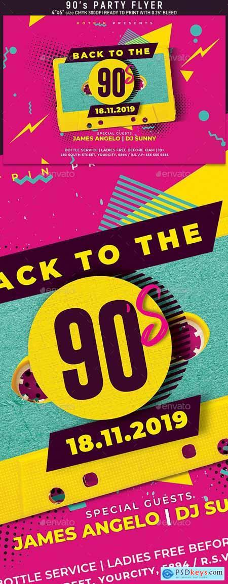 Retro 90s Party Flyer 24848860
