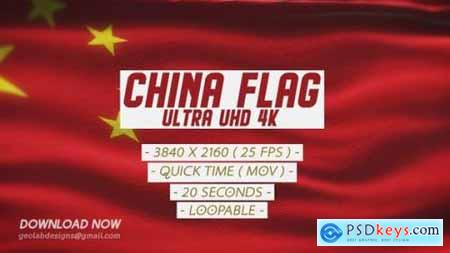 China Flag Ultra UHD 4K 27279852