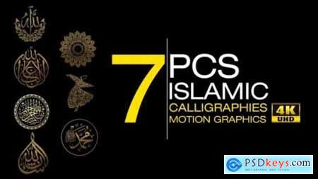 Islamic Calligraphies Motion Graphics Pack 23477403