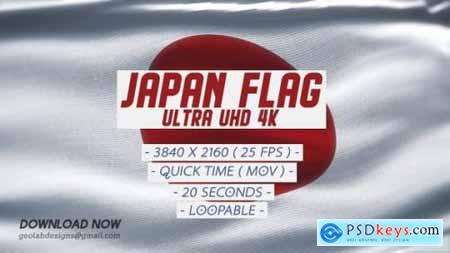 Japan Flag Ultra Uhd 4 K 27281440