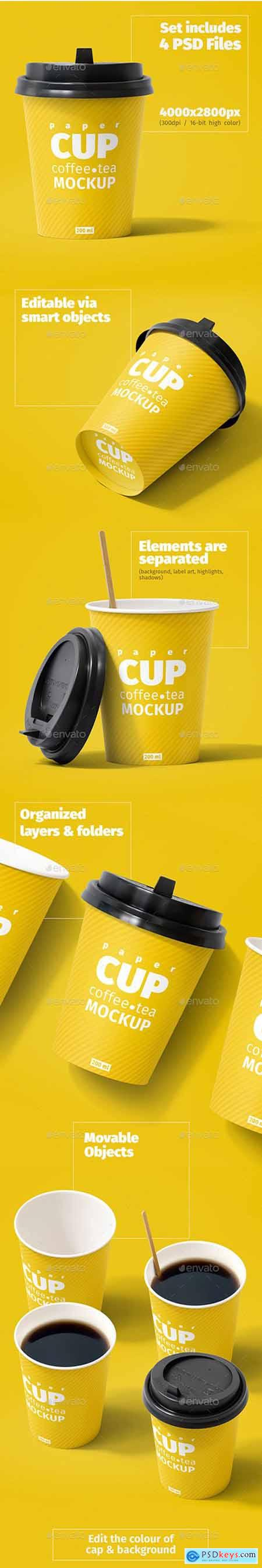 Paper Cup 200ml Mockup 22855393