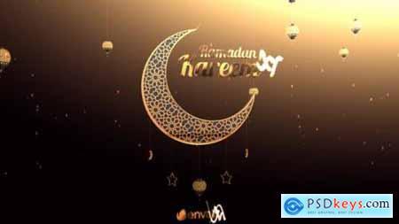 Ramadan Kareem 21663290