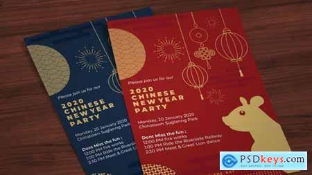 Chinese New Year Invitation Flyer