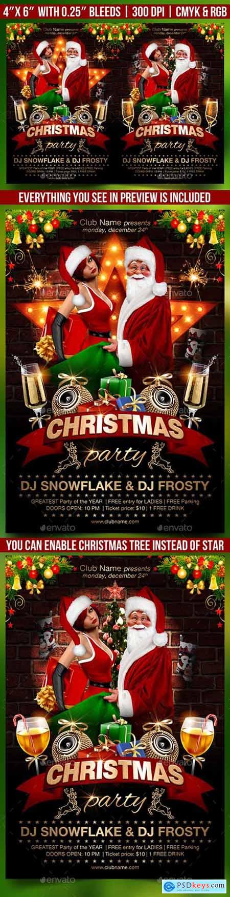 Christmas Party Flyer Template 22932172