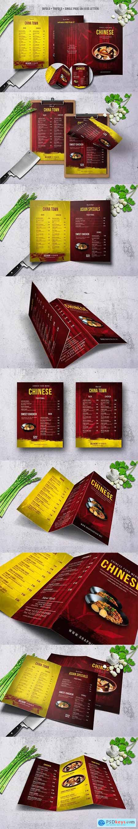 Chinese A4 & US Letter Food Menu Bundle