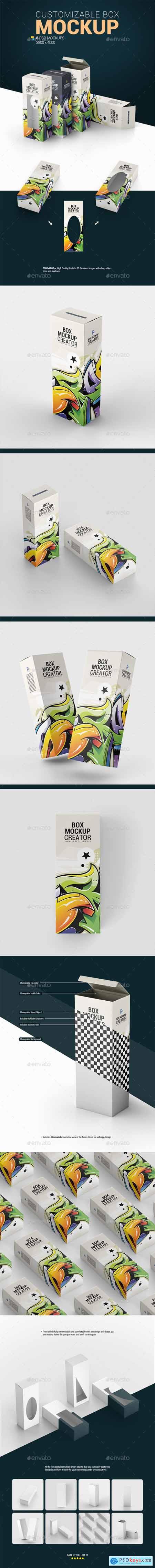 Box Mockup 27540955