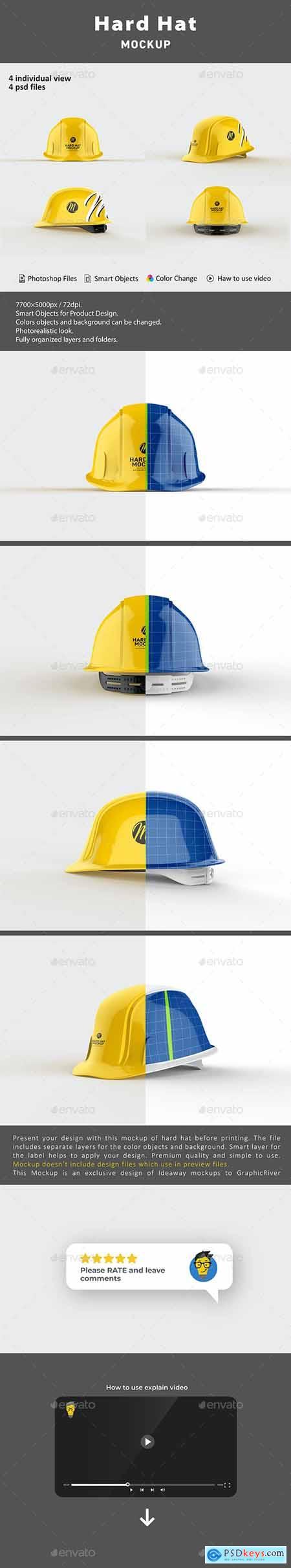 Hard Hat Mockup 27656802