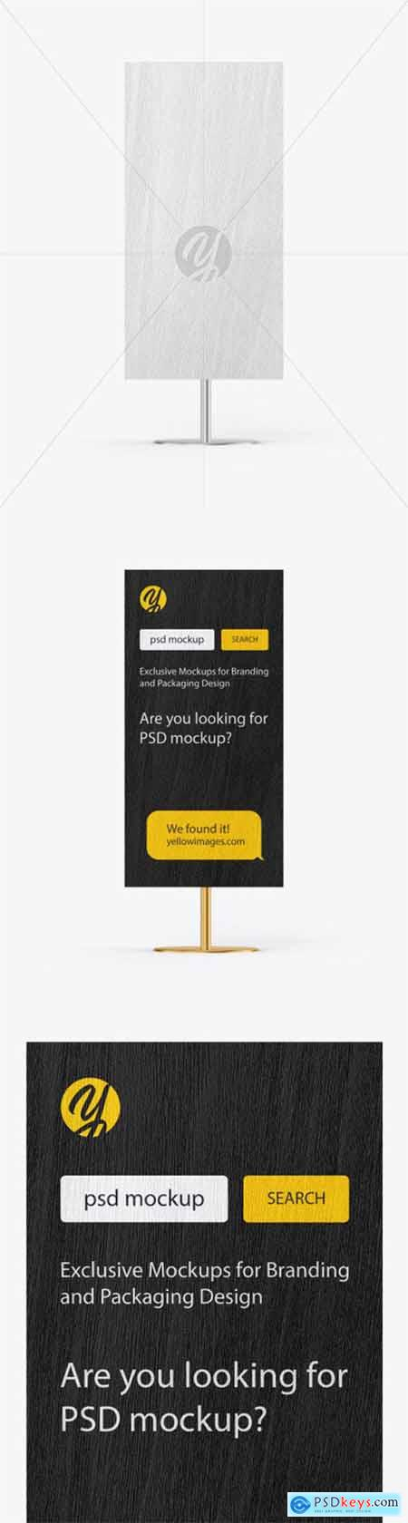 Wooden Stand Mockup 57796