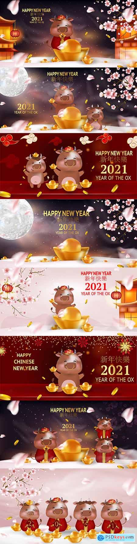 Greeting card for Chinese New Year of Bull 2021