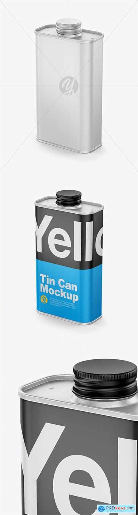 Glossy Tin Can Mockup 65204