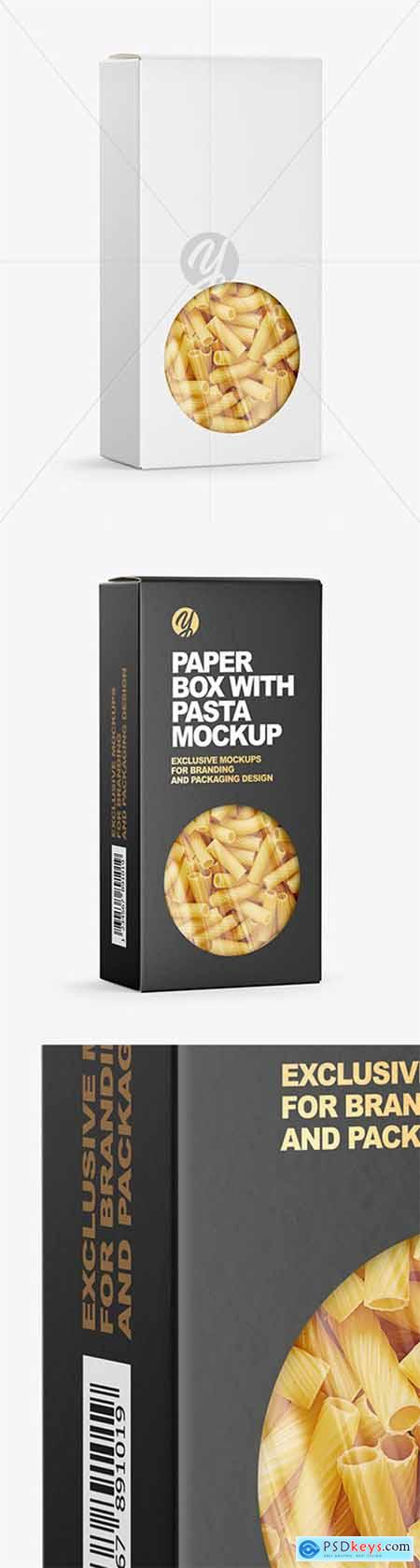 Paper Box with Tortiglioni Pasta Mockup 65189