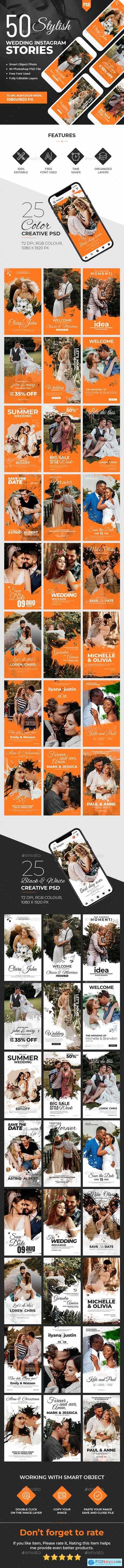 Instagram Wedding Stories Banners 28427215
