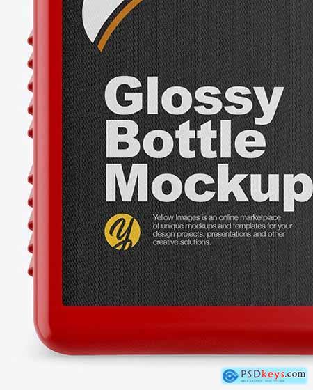 Glossy Bottle Mockup 67809
