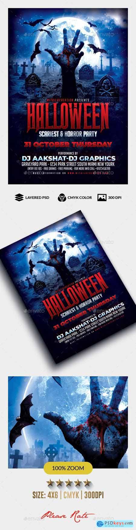 Halloween 24906004