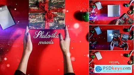 Christmas Gift 19178848
