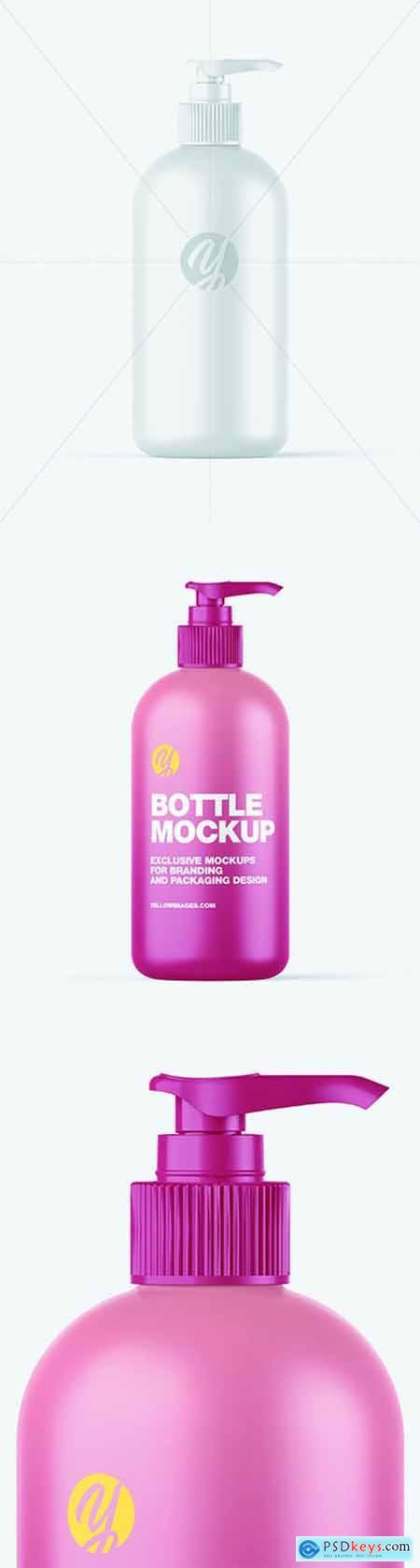 Matte Bottle w- Closed Pump Mockup 68835