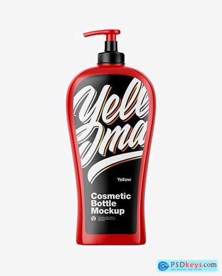 Matte Cosmetic Bottle Mockup 69312