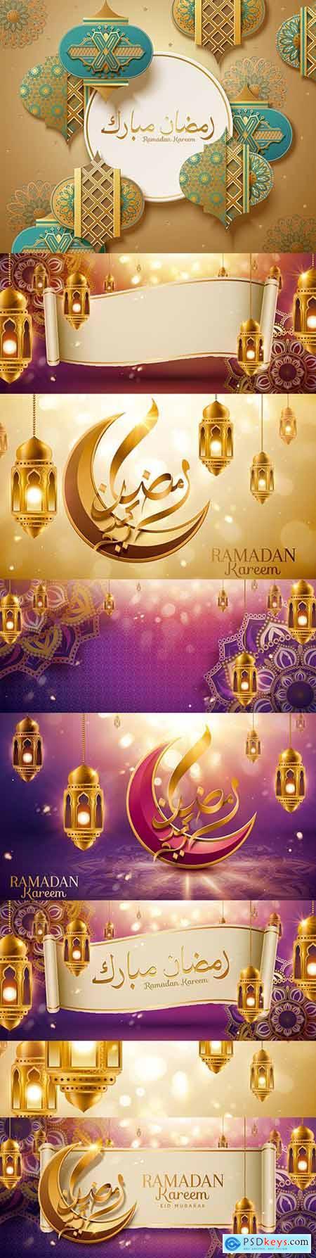 Calligraphy Ramadan Mubarak design happy holiday