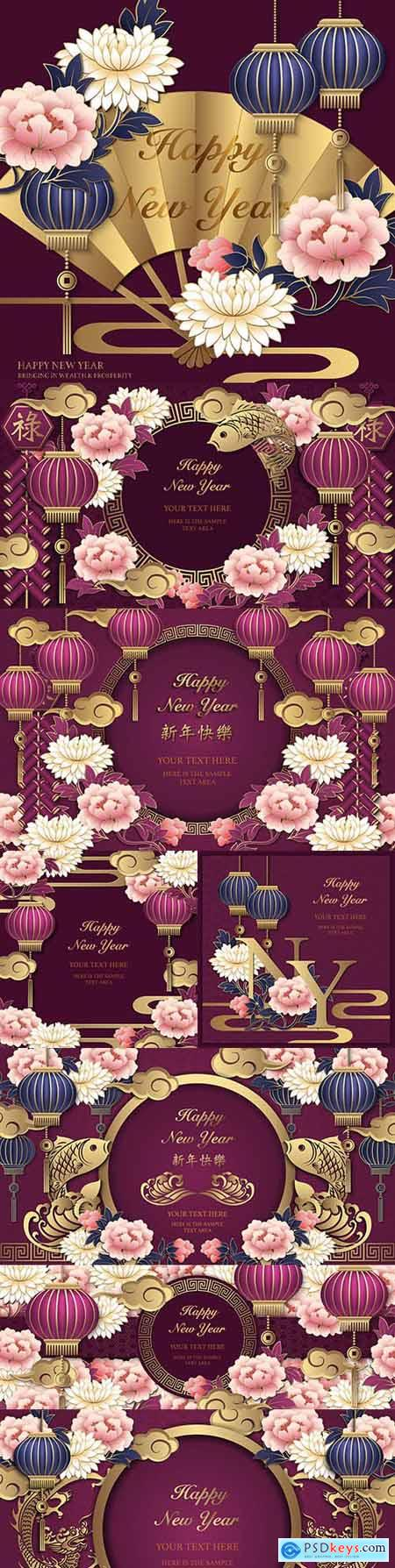 Colorful Chinese New Year 2021 design illustration