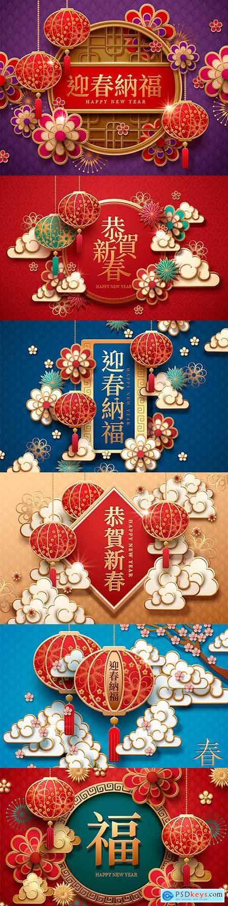 Happy New Year words written in hanzi on spring verse