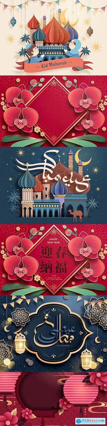 Elegant orchid flower and Eid Mubarak happy holiday