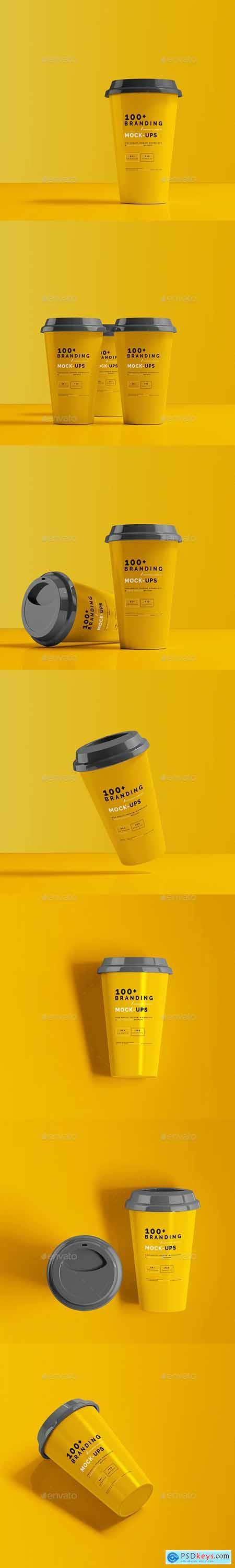 Coffee Cup Mockup 29622185