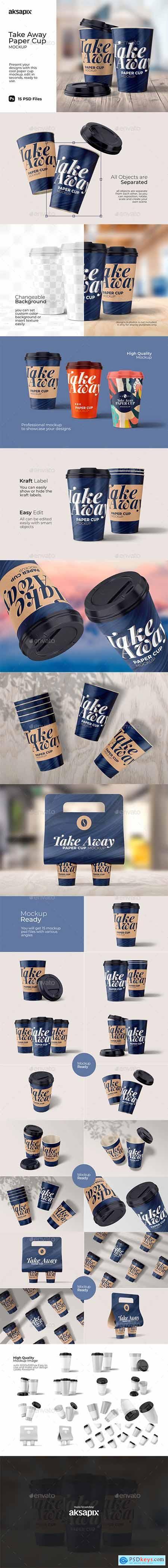 Take Away Paper Cup - Mockup 29600205