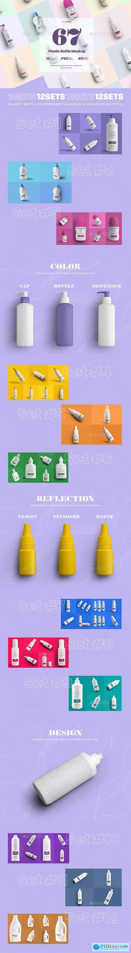 12 Set Mockup of Plastic Bottles ( 67 mockup ) 29704349