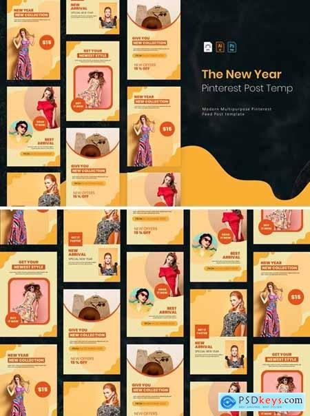 New Year Collection - Pinterest Post Template