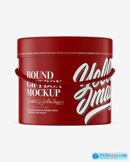 Round Box Mockup 72739