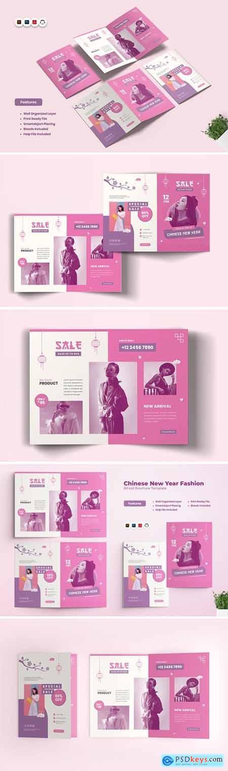 Chinese New Year Fashion Bifold Brochure