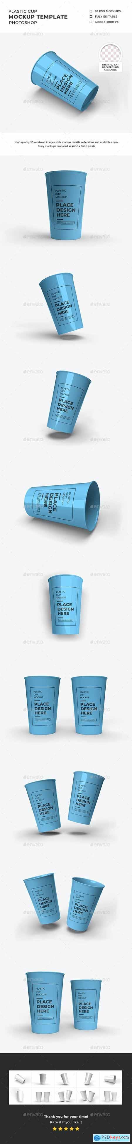 Plastic Cup Mockup Template Set 29926882