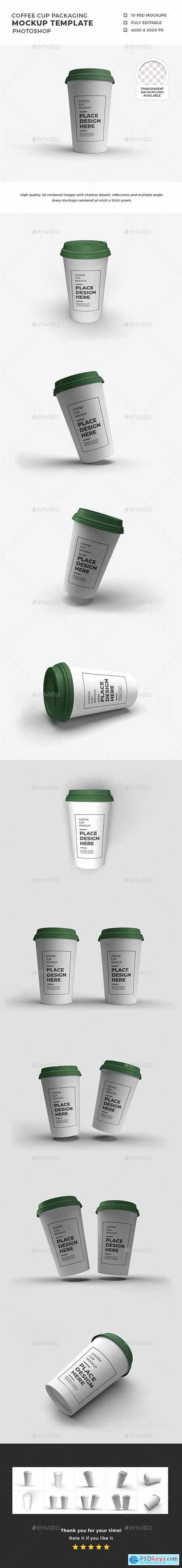 Coffee Cup Packaging Mockup Template Set 29925155