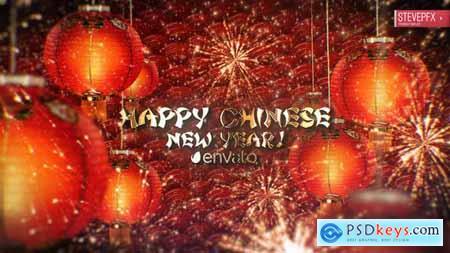 Chinese New Year 25491964