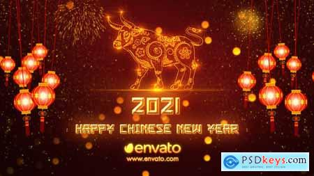 Chinese New Year Greetings 2021 29968357
