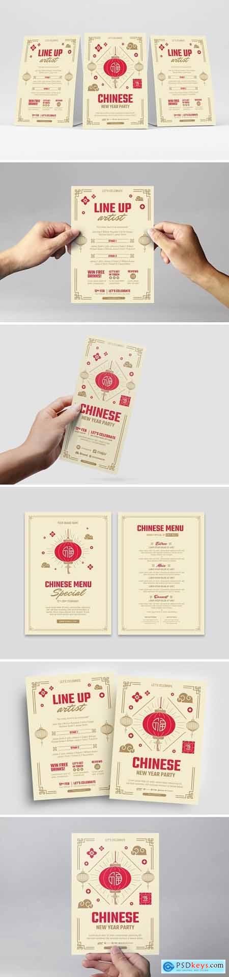 Chinese New Year Templates AYY8V2V