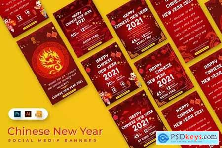 Chinese New Year Social Media Banners RDYZW8K