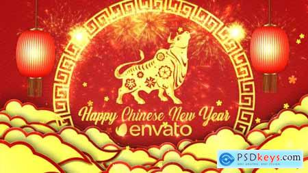 Chinese New Year Greetings 29997448