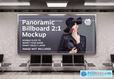 Panoramic billboard mockup on underground station