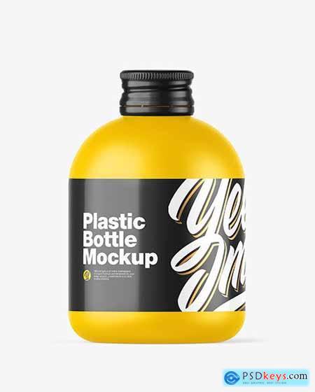 Matte Bottle w- Metallic Cap Mockup 73074