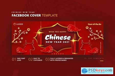 Chinese New Year Facebook Cover Template