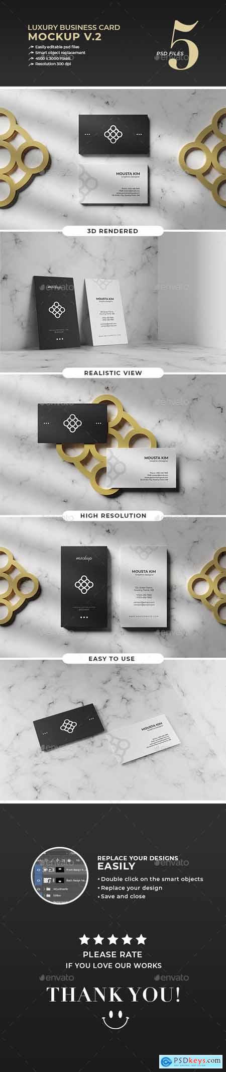Luxury business card mockup v.2 30097283