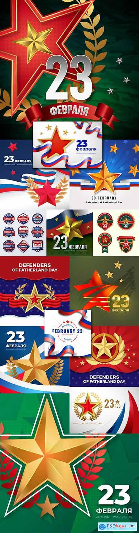 February 23 Defender of Fatherland day illustration flat design 3