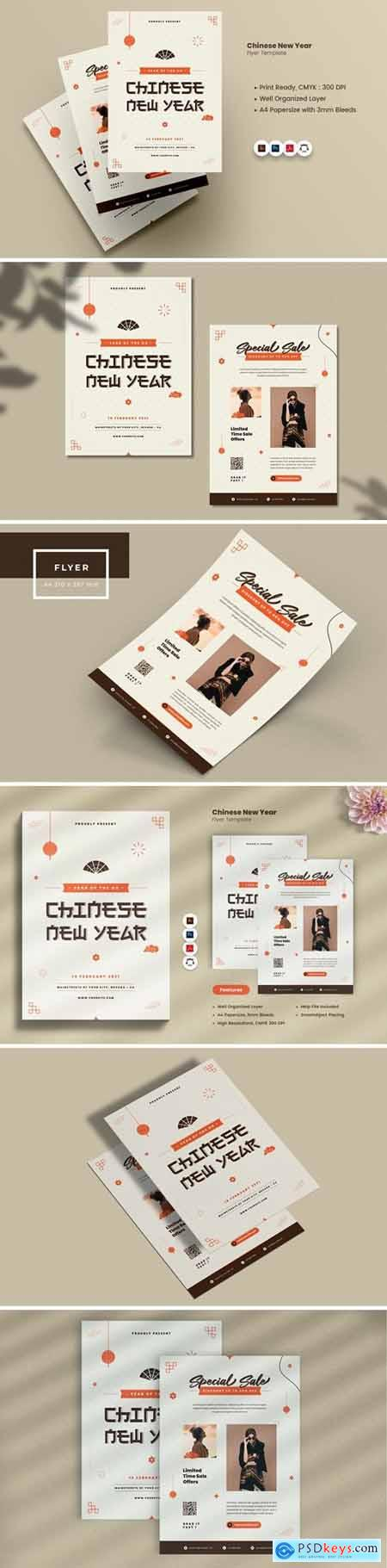 Chinese New Year 2021 Flyer