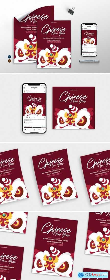 Chinese New Year Celebrate - Flyer, Poster AS