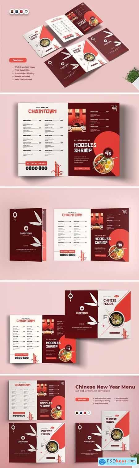 Chinese New Year Menu Bifold Brochure