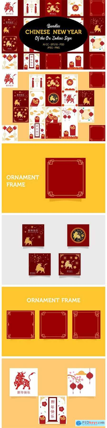 20 Chinese New Year of the Ox Bundles 8071806